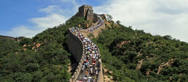 Walk the Great Wall of China